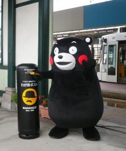 電停「上熊本駅前」くまもん